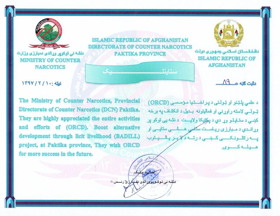 Counter Narcotics of Paktika Letter